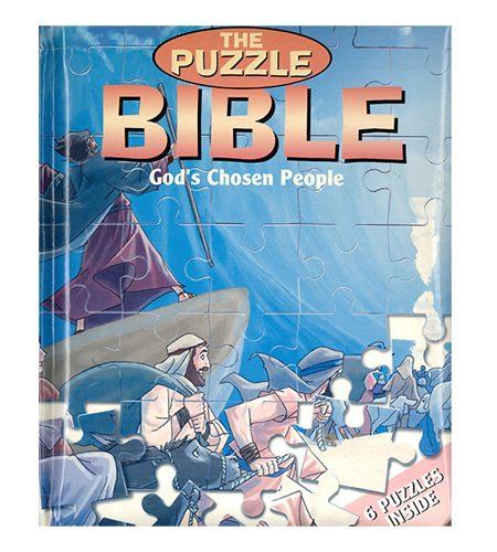bible-puzzle